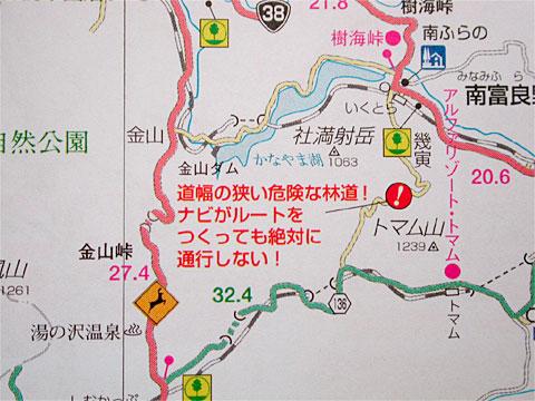 北海道へ行ったド~!: 10幾寅峠