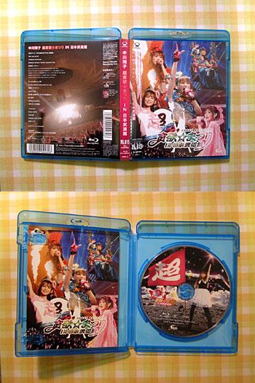 「超貪欲☆まつり in 武道館」Blue Ray Disc