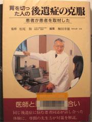 110524book