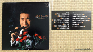 Record04