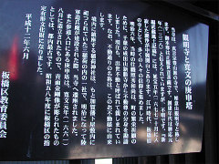 観明寺 縁起
