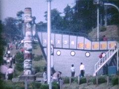昭和41年のユネスコ村エントランス付近