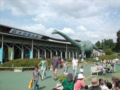 「恐竜館」外観