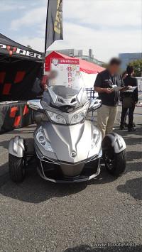 20141011motor25