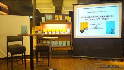 20150313daikanyama04