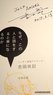 20150313daikanyama07