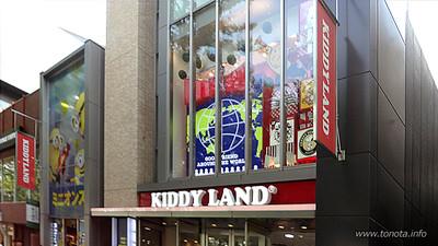 原宿KIDDY LAND