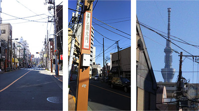 20160103asakusa0611