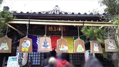 20160103asakusa0703