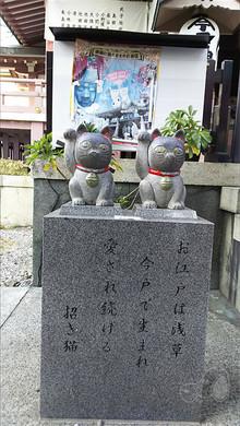 20160103asakusa0905