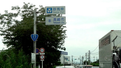 20170823takasaki102