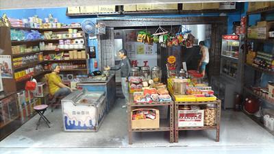 Honkong04