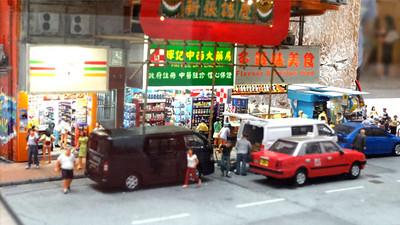Honkong06