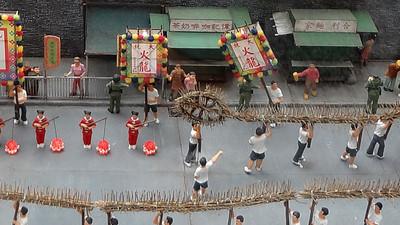 Honkong13