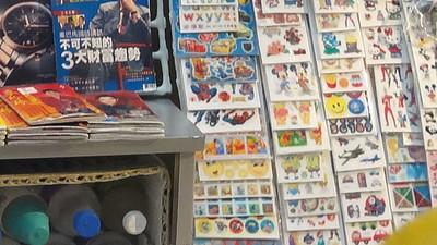 Honkong24
