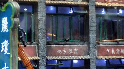 Honkong26