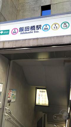 20180108shinjuku7huku102