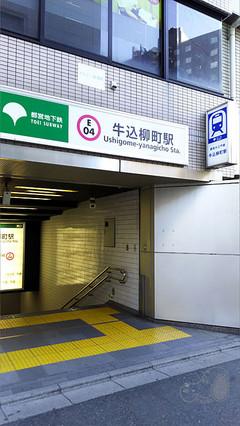 20180108shinjuku7huku112