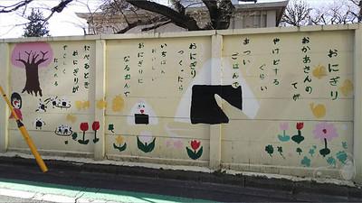 20180108shinjuku7huku303
