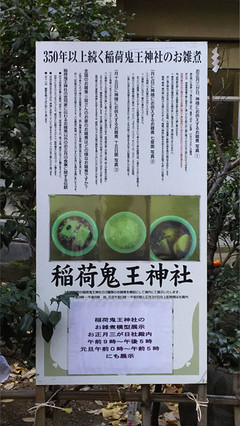 20180108shinjuku7huku504