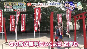 20170823takasaki119