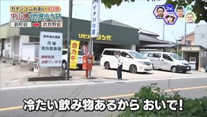 20170823takasaki202