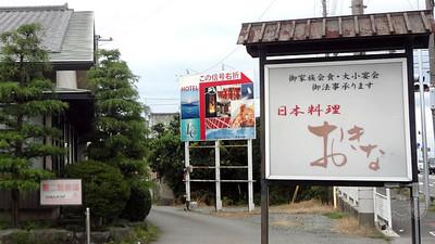 20170823takasaki212