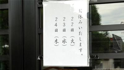 20170823takasaki216