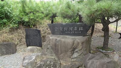 20170823takasaki308