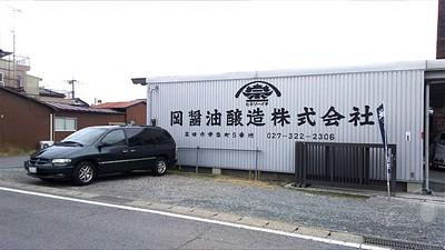 20170823takasaki533